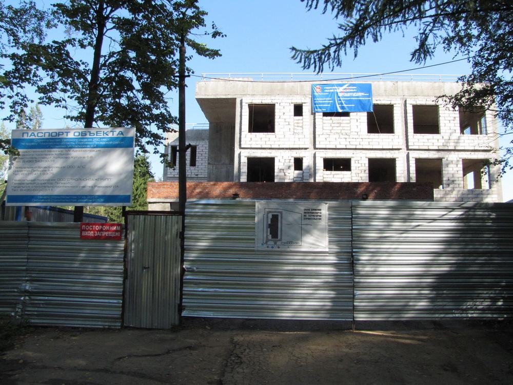 В Хотьково строится детский сад