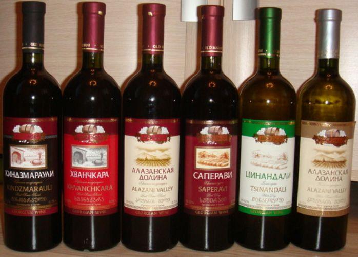 Купить Вино Грузинское В Минске Цены