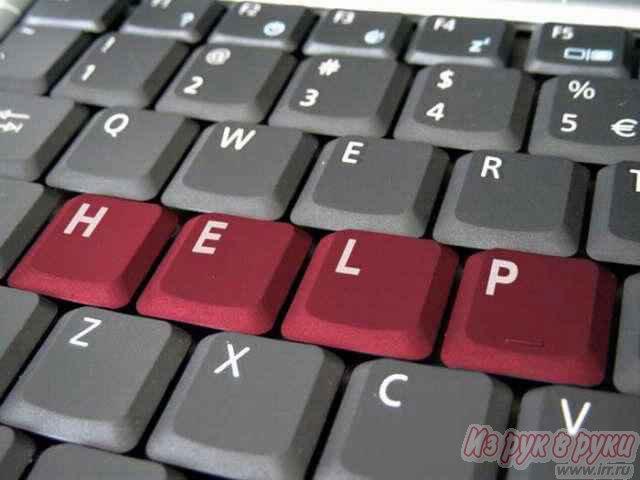 Foto в Компьютеры Ремонт компьютерной техники Профессиональная компьютерная