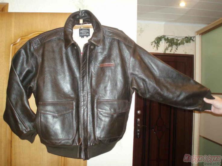 Куртка Кожа Купить