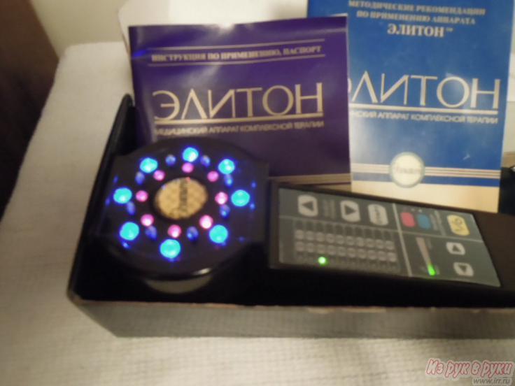 Элитон медицинский аппарат комплексной терапии в рабочем состоянни,в родной коробочке. в комплект входит...