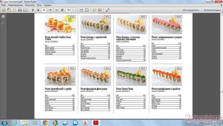 Решебник по английскому языку 7 класс express publishing учебник
