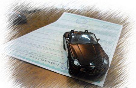 страхование на выезд в екатеринбурге