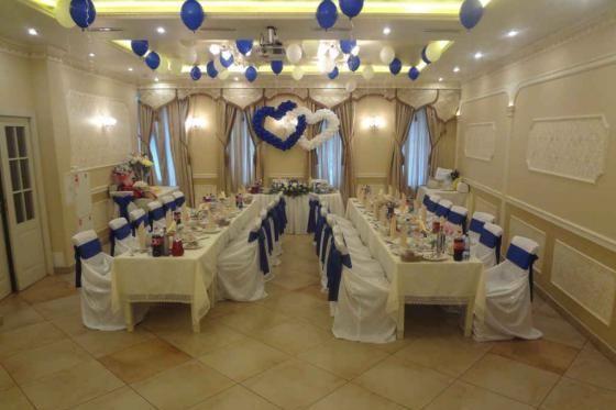 Рестораны для свадеб центр города