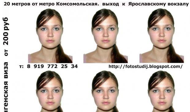 Программа фото 3х4 в домашних условиях