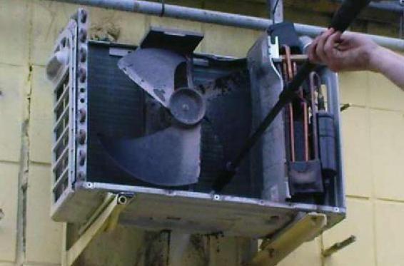 Чистка наружного блока сплит системы