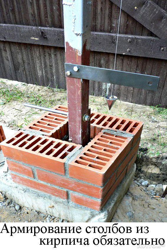 Как изготовить кирпичный забор